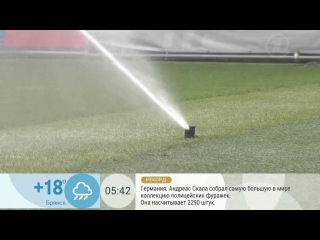 Покрытия футбольных полей – какое лучше? (1tv.ru)
