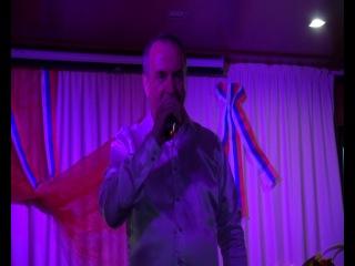 Андрей Кожемяко - музыкально-поэтический вечер