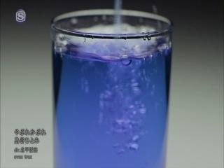 [PV] Hitomi Shimatani - Yabure Kabure