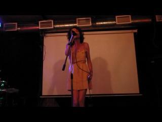 Саша Тихомирова - Невзаимная любовь