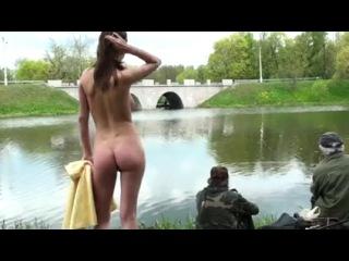 Эксгибиционистка и рыбаки . Голая девушка в парке