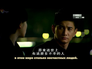 Поразительное на каждом шагу 2 / Bu Bu Jing Qing 2 / 步步惊情 / Bubu Jingqing / Scarlet Heart. 4 серия