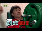 COOL KIZ THE BLOCK EPISODE 58 140610 KBS2TV part 2 -brazil -Brazil's national women's soccer team