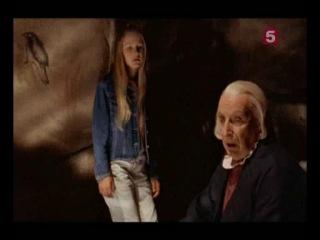 S02E4 Дом Волшебника / The Magician's House (2000) Дубляж ТК