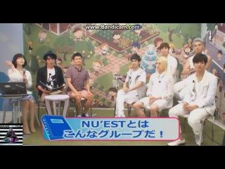 140526 NU'EST on Ameba Studio's show