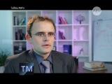 Тайны мира с Анной Чапман: Рок изобилия (16.05.2014)