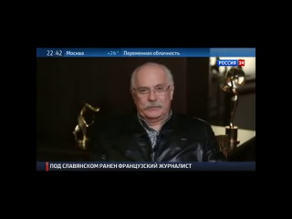 Почему Россия молчит в ответ на все санкции Никита Михалков 25 05 2014