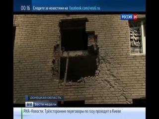 Жизнь и семья: жестокость украинской армии от её бессилия