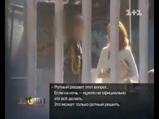 Солдаты проститутки.Сексуальное рабство в украинской армии 31.07.2013.