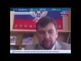 Денис Пушилин ополченцы сбили три вертолета и истребитель_HD