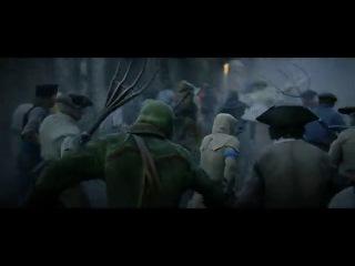 Assassin's Creed Unity Кредо ассасина Единство Assassin's Creed 5 Ассасин крид 5 - Е3 2014 Мировая премьера Кинематогра