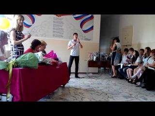 Сергей Беляков соло исполнение .