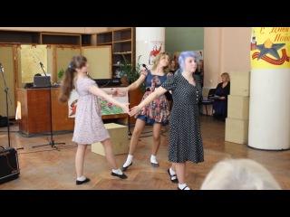щербатый месяц)танец на 9 мая