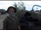 Україна Україна новини   Донецк 14 06 2014 Подбитый танк АТО