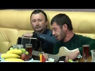 Вахид Аюбов на гитаре!!очень красиво поет(1)