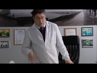 ППС 2 сезон 22 серия