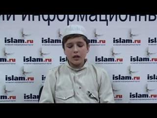 Лучший чтец Корана посетил редакцию сайта Ислам.ру HD-1
