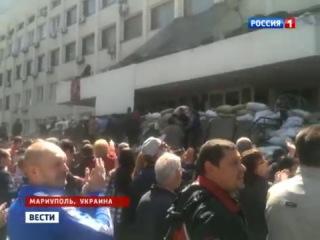 Мариуполь - Ситуация в городе. Ополченцы собирают деньги на выкуп пленных (07.05.2014)