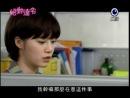 Идеальный парень - 5 серия ★озвучка GREEN TEA★