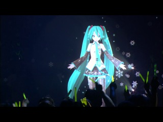 Melancholic - Kagamine Rin / When Love First Ends - Hatsune Miku (Hatsune Miku Live Party 2011 in SAPPORO)