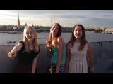Видео привет от Виолетты Юшкиной,Ксении Мулиной и Светланы Бедюх