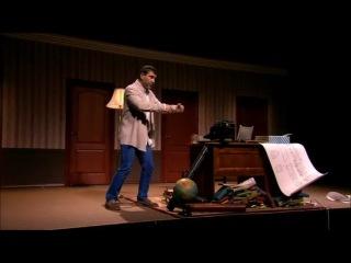Отрывки из спектакля Евгения Гришковца