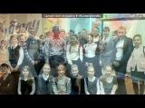 Мой любимый 5 под музыку Музыка из мультфильма Анастасия - Школьный вальс. Picrolla
