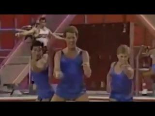 Аэробика 80-х