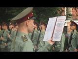 присяга-2014 ГКВВ МВД РФ. вч 5380 Дещеня Дмитрий Сергеевич