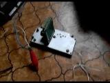 stalker29218 | Микросхемы 12 вольт и автомагнитолы - 35|XXX