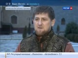Кадыров говорит о происходящем в Крыму!