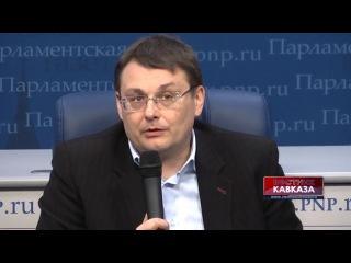 Национальная платёжная система - это вопрос самостоятельности России Евгений Федоров