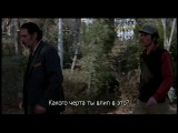Дождь (2001)