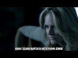Miranda Lambert - The House That Built Me [рус.саб]