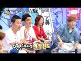 140602 KBS Hello Counselor Sunggyu + Dongwoo + Sungyeol cut