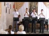Ансамбль трубачей:) 4-й курс 2014 года