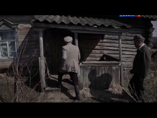 Бандеровцы. Палачи не бывают героями Д/Ф (2014) Фильм Аркадия Мамонтова