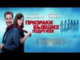 http://vk.com/horoshiefilmu