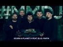 Gojira Planet H feat B U G Mafia - MMDJ (Piesa Oficiala) - ExtremlymTorrents.Me