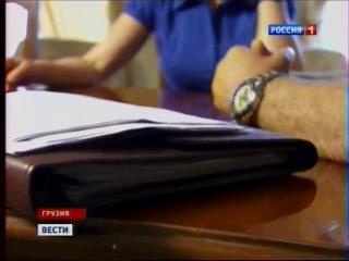 Большие вечерние вести (18:00 МСК). Россия-1. 14.05.2014