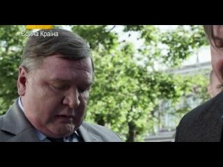 Инквизитор 12 серия(детектив,сериал),Россия 2014