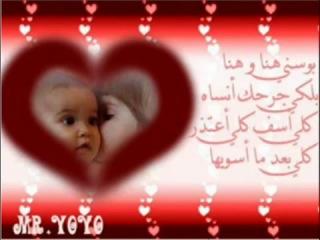 9albi m3adab