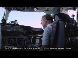 Глазами пилота: кито / pilotseye.tv:  quito / rus subs
