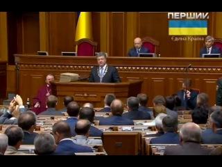 Церемония вступления в должность пятого Президента Украины Петра Порошенко.