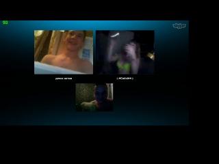 Skype � � �