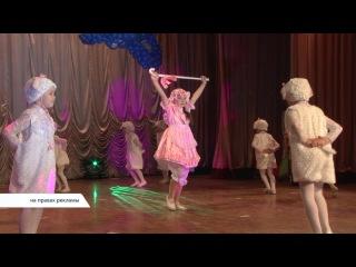 V Фестиваль хореографического искусства