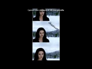 "«��������» ��� ������ Carter Burwell - Bella Reborn (OST  2"")."