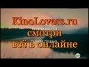 Не укради ] Икона [2011] Маша и Медведь [2013] русский кино фильм