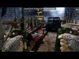 «Мои похождения по Warface:3» под музыку Элита-Вормикс - Официальный-Гимн-Гуппы ВКонтакте Элита-Вормикс. Picrolla