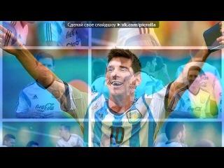 ��� ����� ����� | Messi l ��������� ��� ������ ZiPPo - ������ ����  (NEW 2013) new , ����� � ��� m 2013, Eminem ft. 50 Cent , club, ������� ������, ���� ����, M()eSTRo, Dino MC 47 feat. ������, ����� �.�.� ������, Slim, MC 77 prod. , h1Gh, Shot, Nebo7, dom!No, Fahmi Kavabanga , depo , kolibri , rider , ��. Picrolla